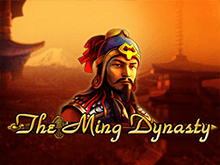 The Ming Dynasty в Вулкан вход